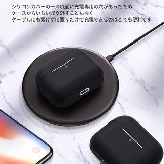 【新品・未使用】AirPods Pro ケース 5 in 1 セット(ブラック) − 東京都