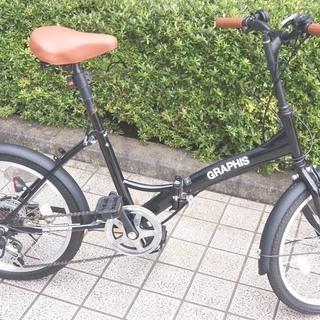 美品!20インチ折り畳み自転車 シティーサイクル 外装6段ギヤ です。