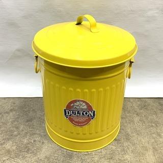 ダルトン社 蓋付きゴミ箱 イエロー 直径25㎝ 高さ32㎝…