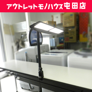 LED デスクライト 2012年製 LUPINUS EK261 ...