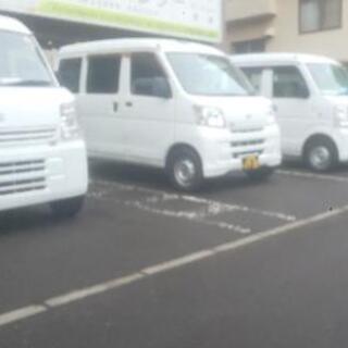 ◆◆パートナー募集☆寮付き、札幌で新生活♪安定の軽貨物!生活立て...