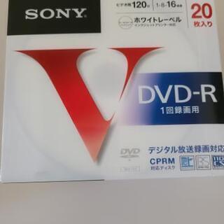 【お値下げ】SONY DVD-R 20枚セット
