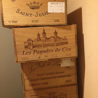 木製ワイン箱