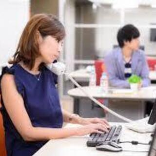 月給25万~【サービスフロント(宇都宮or水戸)】前職給与を考慮...