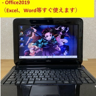 ※終了※Office2019【Win10】 FUJITHU ノー...