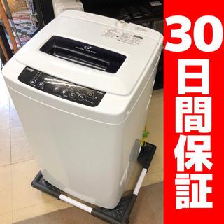 ハイアール 4.2kg洗濯機 JW-K42H 2014年製