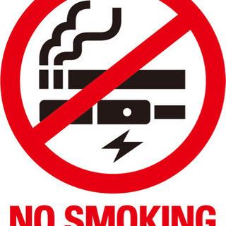 非喫煙者同士の交流【大阪近郊】④