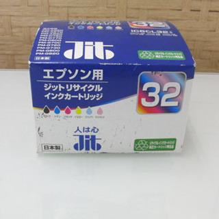 未使用 インクカートリッジ エプソン対応 IC6CL32  6色...