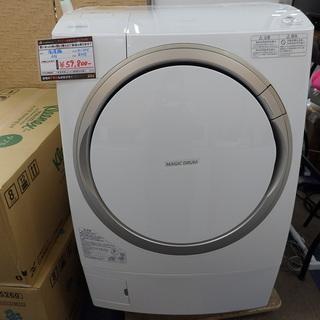 【配送設置無料エリア拡大】★美品★ 東芝/TOSHIBA ドラム式洗濯乾燥機 9.0kg TW-Z96X2ML(W) 左開き マジックドラム ピコイオン スマート家電対応 グランホワイト 2015年製の画像