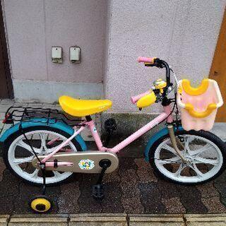 新品[展示処分品]maruishi NAZ2 18吋キッズサイク...