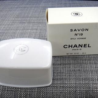 本物保証 シャネル ソープ 石鹸