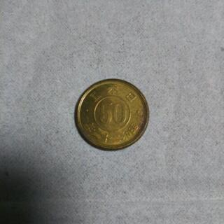 【十五銭・昭和二十二年】昔のお金・古銭
