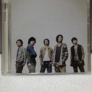 嵐 To be free [CD+DVD]