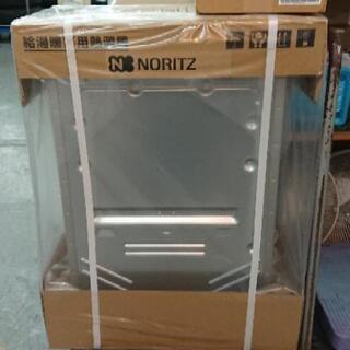 ノーリツ  NORITZ  給湯器  GTH-C2459S…