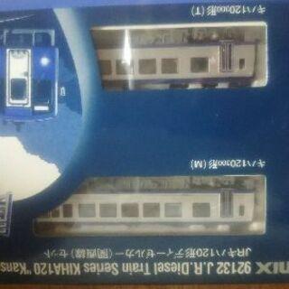 キハ120関西線 Nゲージ