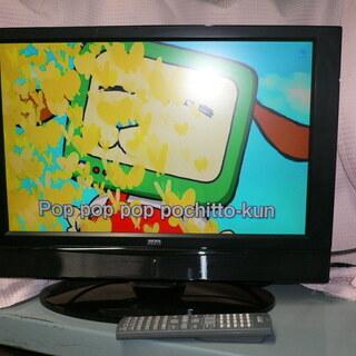 【ネット決済】地デジ20.1V型テレビ