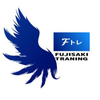 トレーナーが育つパーソナルトレーニング「フジサキトレーニング」