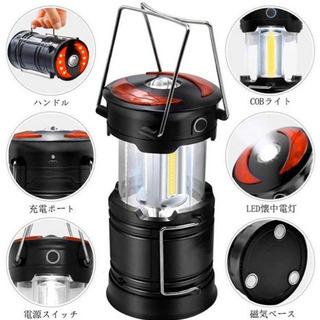 LEDランタン 高輝度 キャンプランタン usb充電式2in1 ...