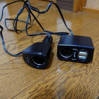 シガーソケット2連USB3連