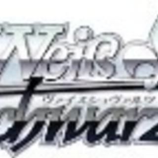 ヴァイスシュバルツカードゲームサークル