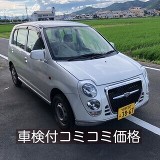 総額9.9万円★レトロおしゃれ★車検1年付★平成12年式 三菱 ...