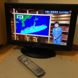[取引完了]2011年式パナソニックビエラ 19V型 液晶テレビ