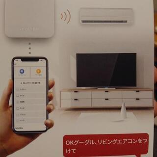 SwitchBot スイッチボット スマートホーム 学習リモコン...