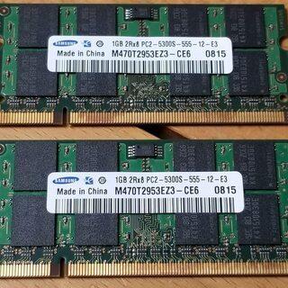 SAMSUMG 1GB 2Rx8 PC2-5300S-555-1...