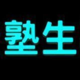 7月末受付終了☆減量塾生募集、総合結果で1位になった方、なんと全...