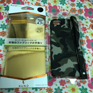 iPhone7、iPhone8用 ケース❗️