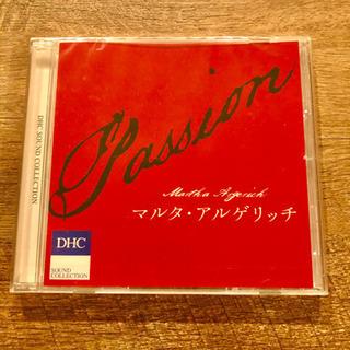 クラシックCD 1枚 【新品・未開封】