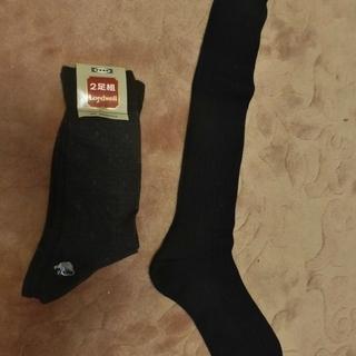 靴下 メンズ×3足 新品