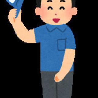★福岡発★単身引越お手伝いします★長距離可★8800円から★