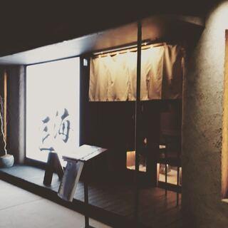 東大阪市にある、和食・魚料理の名店「匠海」☆彡☆彡☆彡