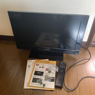 SONY テレビ ジャンク品