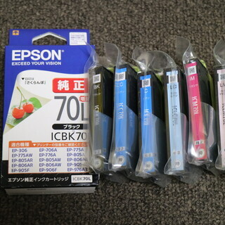 EPSON  70Lのインク×7個で2.000円(税込み)