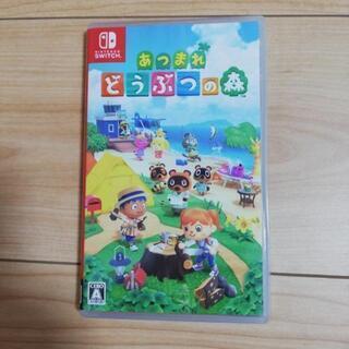 任天堂Switchどうぶつの森パッケージソフト