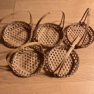 竹製 かご 5個セット
