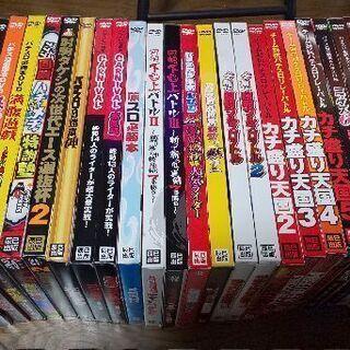 パチスロ必勝本DVD