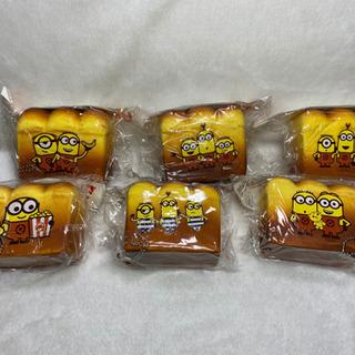 ミニオン 食パン スクイーズ