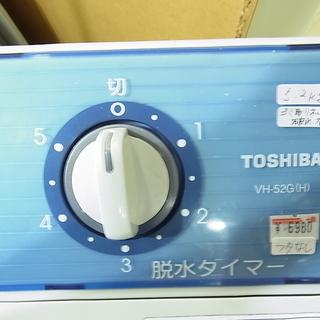東芝 TOSHIBA 2槽式洗濯機 VH-52G GINGA5.2 清掃済み ステンレス脱水槽 - 家電
