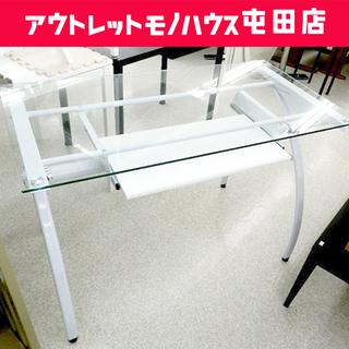 パソコンデスク ガラス天板 白フレーム ワークデスク シンプル ...