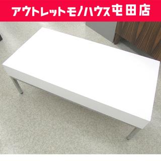 ローテーブル センターテーブル 高級感 お洒落☆ PayPay(...