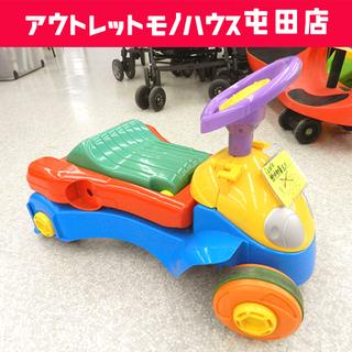 ►子供用 乗用玩具 1歳半頃~ People 熱中知育 EX ウ...