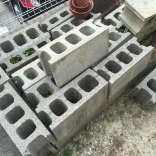 コンクリートブロックの処分でお困りの方