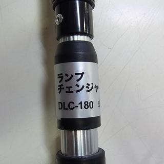 デンサン DENSAN ランプチェンジャー 高所 電球交換 ジェフコム 電気切れ − 北海道
