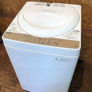 【管理KRS226】TOSHIBA 2016年 AW-4S3 4.2kg 洗濯機の画像