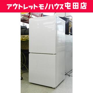 ① 2ドア冷蔵庫 110L 2016年製 U-ING ノンフロン...