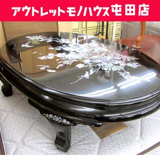 黒塗座卓テーブル 螺鈿細工 花鳥蝶図 煌びやか オーバル型 13...