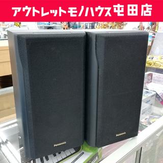 Panasonic パナソニック スピーカー ミニコンポ用 SB...
